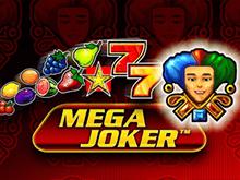 Автоматы Mega Joker в онлайн казино