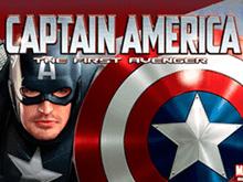 Игра на деньги в аппарат Captain America - The First Avenger Scratch